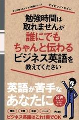 教え 英語