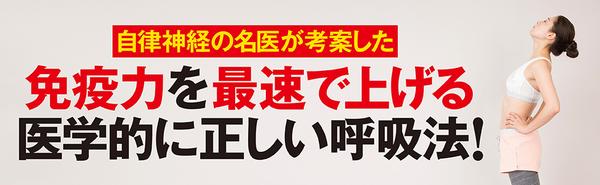 nagaiki_V1___.jpg