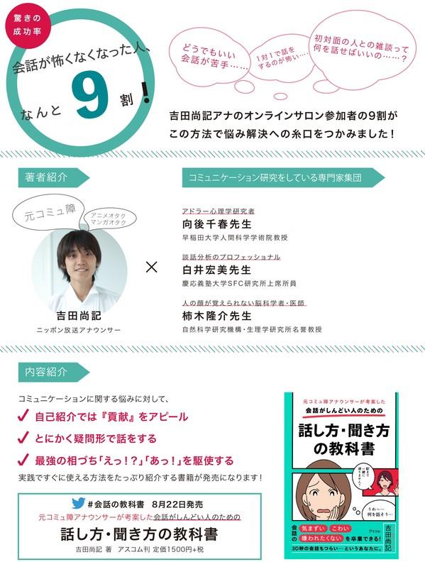 poster_978-4-7762-1077-1.jpg