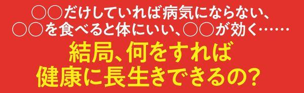 ascom_Nagaiki_A.jpg