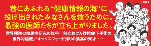 ascom_Nagaiki_B.jpg