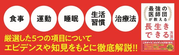 ascom_Nagaiki_C.jpg