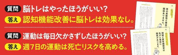 ascom_Nagaiki_D.jpg