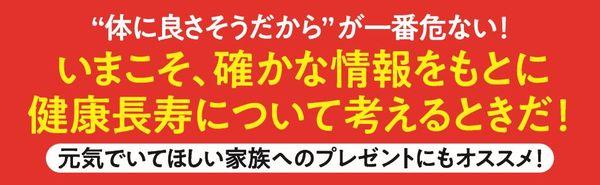 ascom_Nagaiki_E.jpg