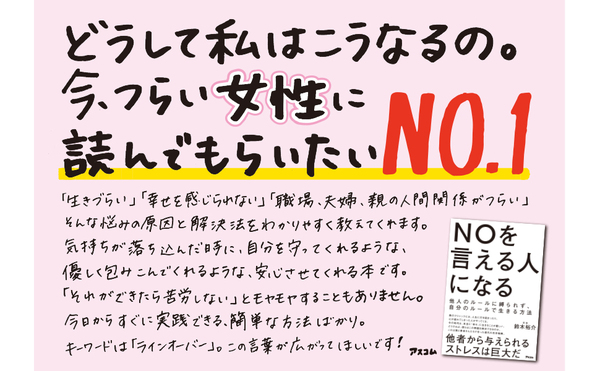 Amazon_NOwoieruhito.jpg