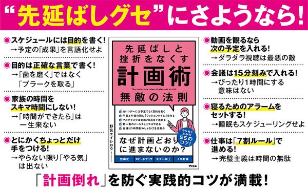 amazon広告『計画術』_1.jpg