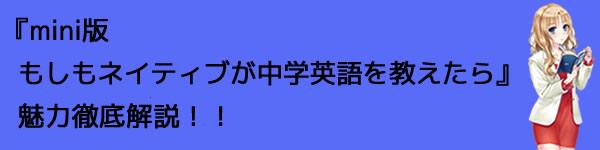 title_mini.jpg