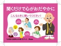 『心を整える 高野山のお経CDブック』